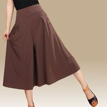 2018Spring and summer Fashion Women summer skirt Womens Wide waist Solid color Pants Casual skirt Pants High Midi skirt TNLNZHYN