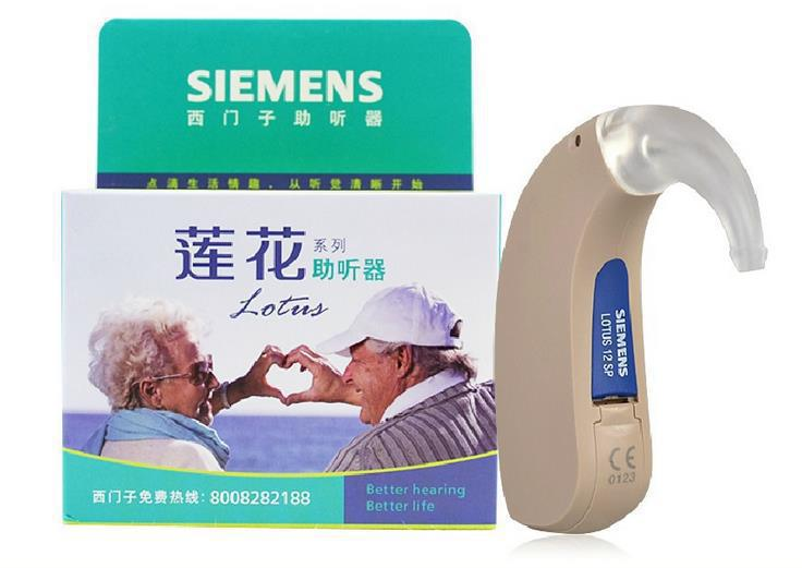 New Arrival Original SIEMENS LOTUS 12SP Hearing AIDS Wireless bte hearing aid Free shipping