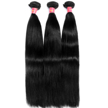 AddBeauty Straight Brazilian Remy 100% Human Hair Bundle Extensions 1 Piece 8-28 Inch Natural Color Weave For Black Woman Salon