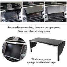 KKMOON Многофункциональный 5,5-10 дюймов Универсальный Автомобильный gps-навигационный светильник, защитный gps-навигатор, солнцезащитный козырек, солнцезащитный козырек