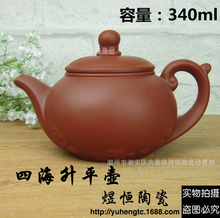Authentische yixing teekanne teekanne 340 ml große kapazität lila ton tee-set wasserkocher kung fu teekanne reise tee-set freies verschiffen