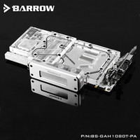 Barrow LRC RGB V1 V2 Full Cover Graphics Card Water Cooling Block BS GAH1080T PA For