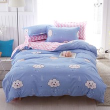 Raining clouds blue and pink wave quilt cover set kids cartoon boy bedding queen king full twin size  girls bed 4PCS