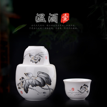 Ceramic 51-100ml Wine Warmer, Household Warmer Set, Chinese Hot Warm Bottle, Sake, Yellow Cup, Small Cup