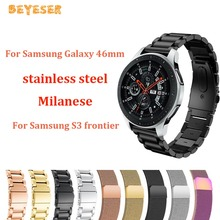 For Samsung Galaxy 46mm/gear S3 22mm watch band Stainless steel Replacement Milanese magnetic loop Bracelet watches strap 22mm milanese loop band stainless steel bracelet magnetic strap for pebble time asus zenwatch 1 2 men lg g watch w100 w110 w150
