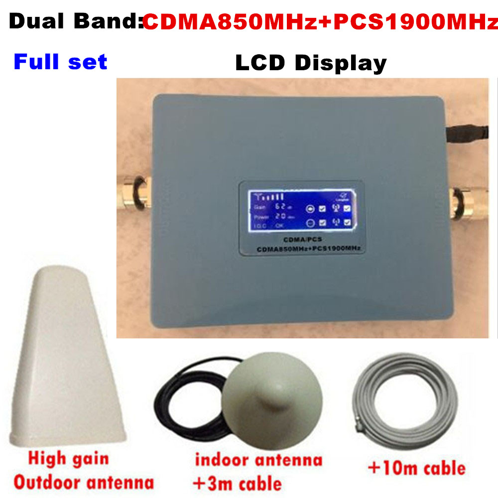 Full Set LCD Dual Band Mobile Phone Signal Booster GSM CDMA 850MHz + PCS 1900MHz Signal Repeater Cell Phone Signal Amplifier