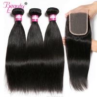 Human Hair Bundles With Closure Brazilian Straight Hair Weave 3 Bundles With Closure 4 Bundle Deals
