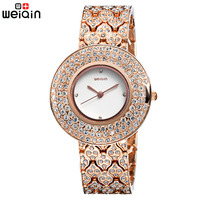 WEIQIN Brand Women Watches 2017 Luxury Crystal Diamond Ladies Watch Fashion Elegant Quality Watch Woman Waterproof