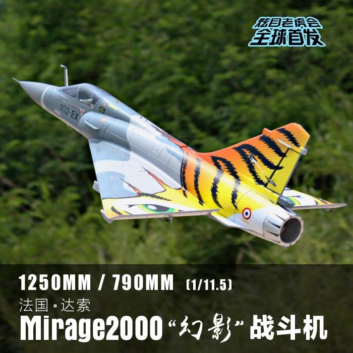 Freewing rc 비행기 mirage 2000 80mm edf 제트 pnp 키트 (servos tiger color 포함)-에서RC 비행기부터 완구 & 취미 의  그룹 2