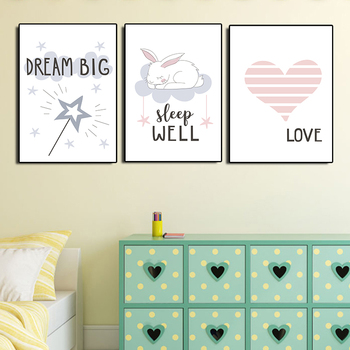 Dream Big - Rabbit - Love Canvas - Children Bedroom Decoration