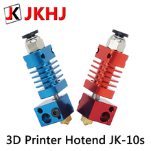 MK10S hotend Bowden Extruder E3D Printer Parts  Full Metal J-head Kit CR8/CR10 For CR-10 CR-10S 1.75/0.4