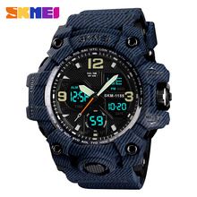 SKMEI Outdoor Sports Watch Denim Dual Display Digital Watches Men Waterproof Multi-function Military Wristwatches Relogios 1155B все цены