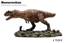 1/35 Dinosaur PVC Bereserker Rex Figure - Berserker Raptor Indominus Rex170035 170011 Horned Dragon Animal Model
