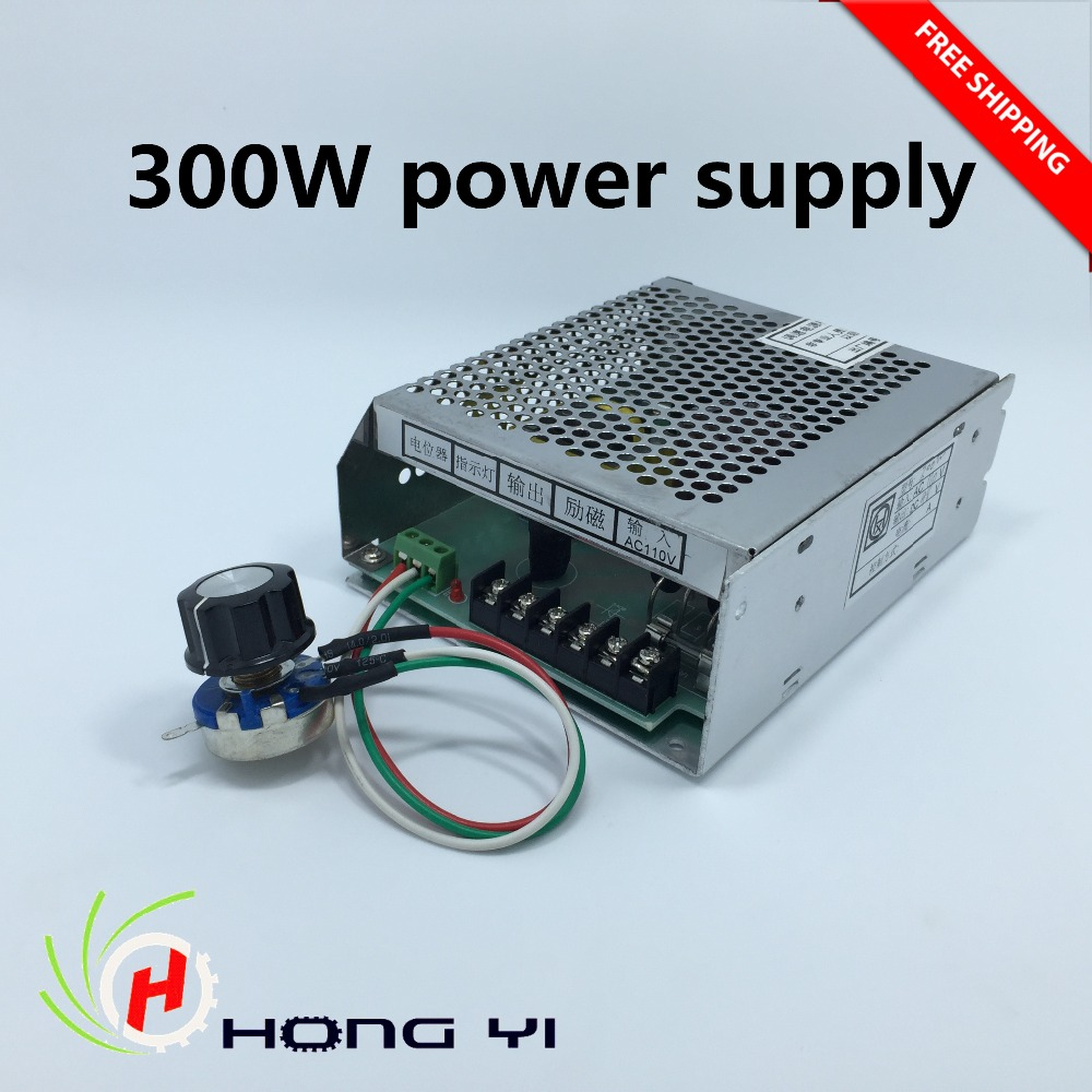 220v or 110V power supply with speed governor for 300w dc 48v cnc air cooled spindle motor dc cnc spindle brushless 400w air cooled spindle motor switching power supply motor driver for cnc machine