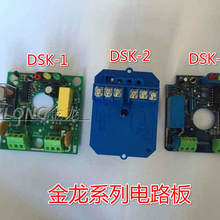 Ring Type Switch DSK-1-2 -8 Electronic Flow Pressure Switch
