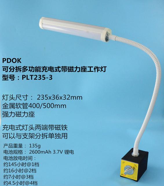 Removível PDOK magnética LED base de lâmpada de recarga USB lâmpada de leitura ajustável Dimmer lâmpada de mesa