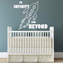 Pretty rocket beyond infinity Wall Stickers Modern Fashion Sticker For Childrens Room Waterproof Art Decal