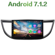 Android 7 1 2 Quad core 2GB RAM 1 din 10 1 Capacitive Touch Screen GPS