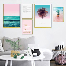 HAOCHU New Hot Canvas Oil Painting Nordic Minimalist Pink Landscape Beach Coconut Fruit Pineapple English Letter Wall Home Decor