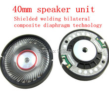 40mm speaker unit DIY headphone unit bilateral 40mm fever headphone speaker fever 1pair=2pcs
