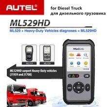 Autel MaxiLink ML529HD Scan Tool Enhanced Mode 6 OBD2 Auto Code Reader Heavy Duty Diagnostic Tool Utilizing SAE-J1939 SAE-J1708
