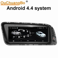 Ouchuangbo 8 8 Inch Car Radio Recorder Fit For Audi Q5 2009 2015 Support Wifi USB