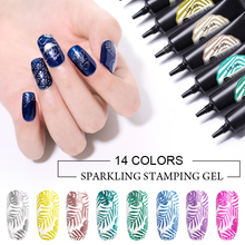 UR SUGAR 8ml Stamping UV Gel Polish Sparking Silver Purple Soak Off Nail Art Varnish for Stamp Template Stencil Design