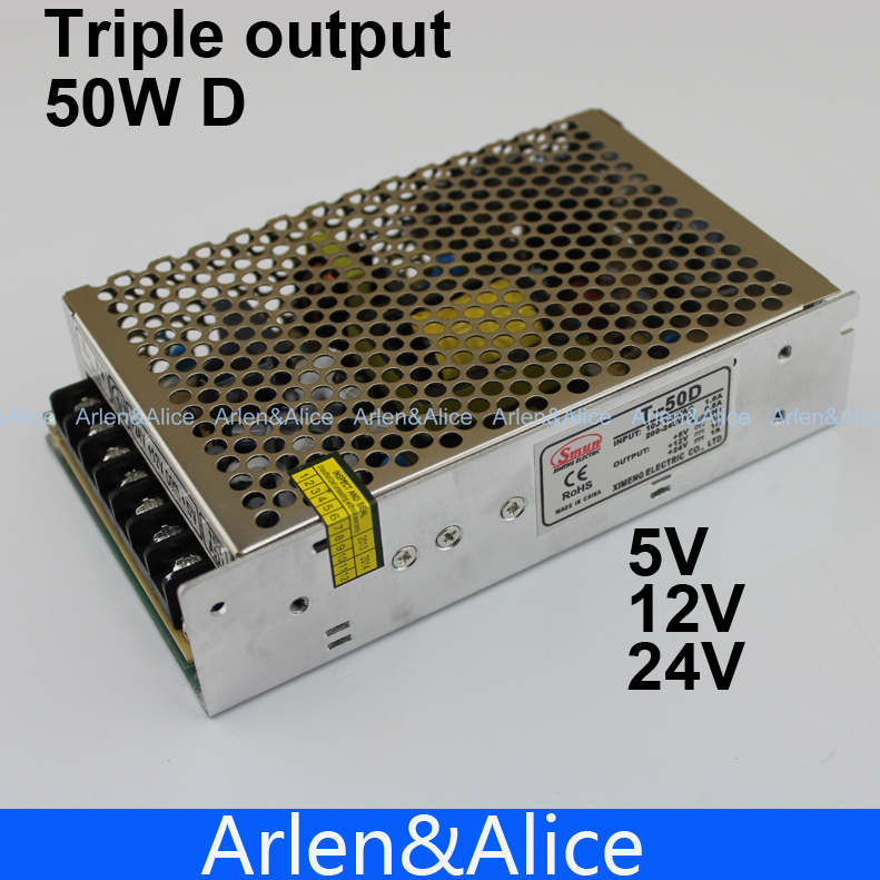 цены T 50W D Triple output 5V 12V 24V Switching power supply smps AC to DC