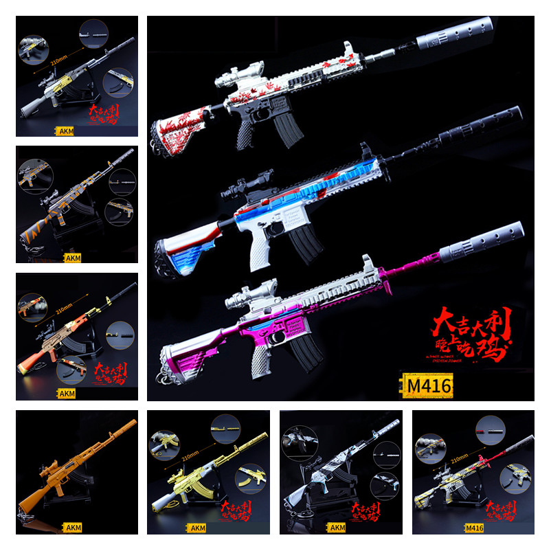 Game Playerunknowns Battlegrounds Pubg New Graffiti Pattern Gun Cosplay Props Akm M416 Keychain Toy Pendant 6pcs/set Wholesale Exquisite Craftsmanship; Costume Props Costumes & Accessories