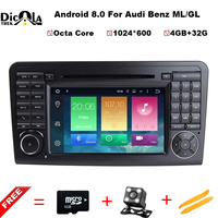 Octa Core Android 8.0 Car Dvd Player gps FOR Benz ML320/ML350/ W164(2005 2012) Navi audio multimedia auto stereo RAM 4G ROM 32G