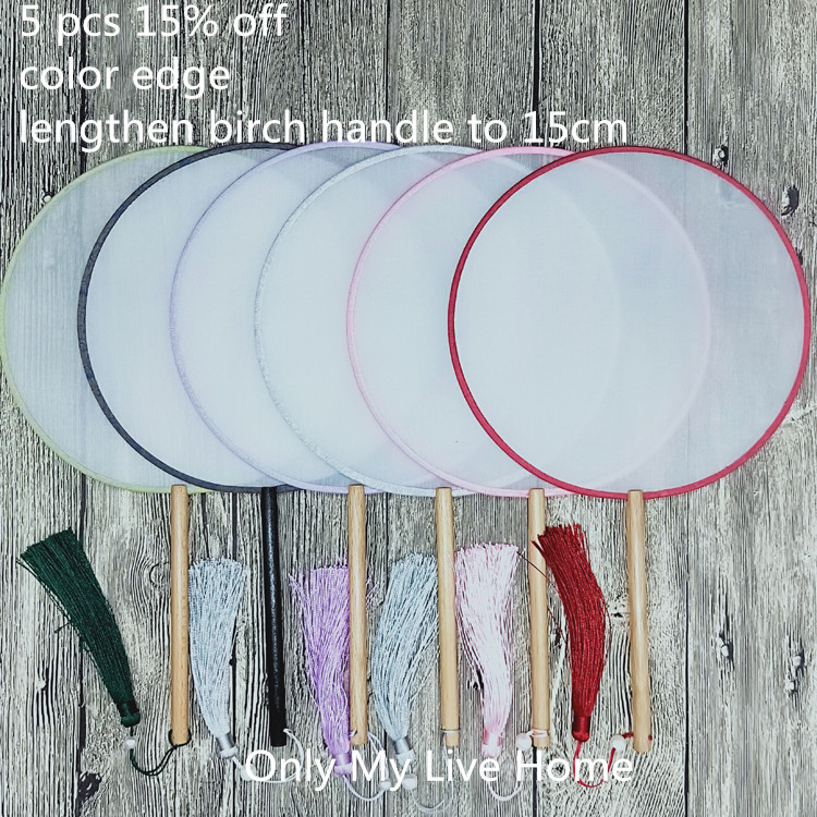 Color edge White Round Mulberry Silk Fan Birch Lengthen Handle Chinese Blank Hand Fans DIY Embroidery Painting calligraphy