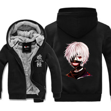 Japan Anime Tokyo Ghoul Kaneki Ken Cartoon Thick Fleece Men Boys Outwear Winter Warm Hoodie Coat Jacket Parkas Warm