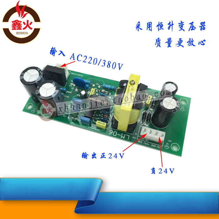 US $14 51 7% OFF|Dual Voltage Welding Machine Switching Power Supply Board  220V/380V Inverter Repair Switch Power Supply Circuit Board-in Air