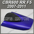 Motorcycle Rear Seat Cover Cowl Fit For Honda CBR600RR CBR 600 RR 20072008 2009 2010 2011 Blue