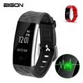 S2 Bluetooth Smart Bracelet Fitness Tracker IP67 Waterproof Bracelet Smart Band Heart Rate Wristband For Android iOS Pk Fitbits