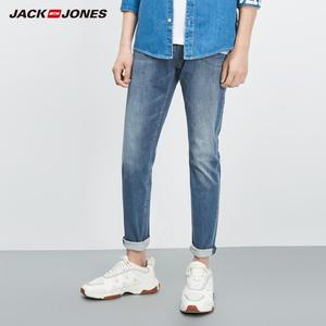 Image 3 - JackJones 男性の高ストレッチ光色ハーレムスキニージーンズ