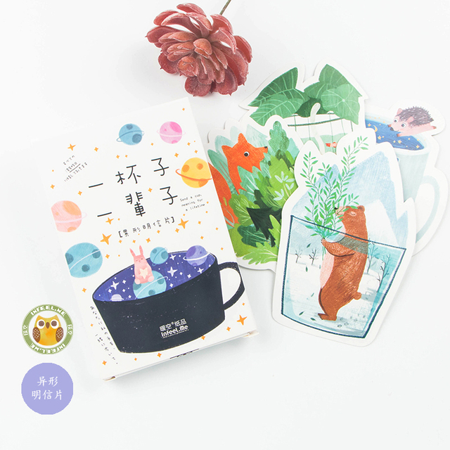 30pcs Lot Cute Animals In Cup Happy Birthday Greeting Card Japan Korean Style Kawaii Party Invitation Message Cards WZ