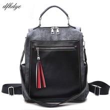 For Women School Backpack Backpack Girl Brand Lock Solid Pu Zipper Pink Casual Teenage Backpacks For Girls Mochilas Bookbags