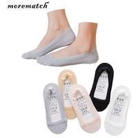 Morematch 5 пар весна и лето женские носки силиконовые Слип Лотос узор носки тонкие неглубокие кружевные невидимые носки 5 цветов