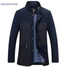 معطف رجالي صوف للخريف والشتاء بألوان مختلفة من Mu Yuan Yang بصدر واحد معطف صوفي عالي الجودة للرجال