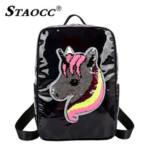 Sequin Unicorn Backpack Women Laser Holographic Pu Female School Bag For Teen Girls Casual Travel Sac A Dos 2019