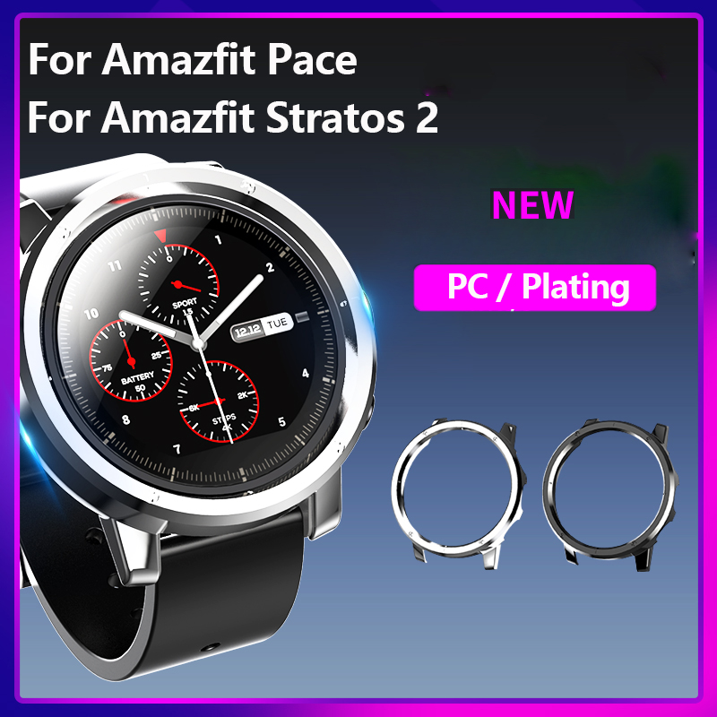 New PC Watch Case For Huami Amazfit Stratos 2 2S Plating Protective Cover For Huami AMAZFIT Pace Protector Case Shell