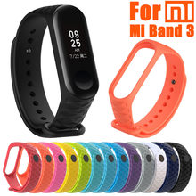 HIPERDEAL Band Voor Xiao Mi Band 3 Mode Sport Zachte Siliconen Vervanging Polsband Fashion Vervanging Horlogeband QIY05 D23(China)
