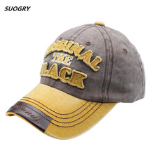 цены SUOGRY Hot Retro Baseball Cap Fitted Cap Snapback Hat For Men Women Gorras Casual Casquette Letter Embroidery Black Cap