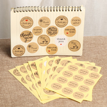 120Pcs Thank You Package Label Sealing Tag Kraft Stickers  Handmade Box Cards Paper Wedding/Party/Birthday Supplies Dropship