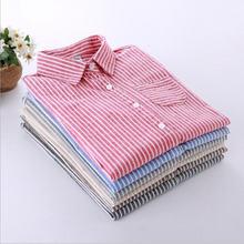 Женская винтажная блузка в полоску повседневная приталенная