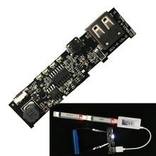 3pcs 5V 2 1A Power Bank Charger Module Charging Circuit Board PCB Step Up Boost Power
