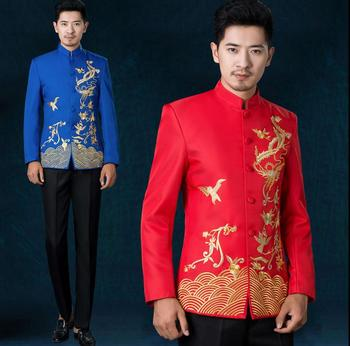 Black white red blue stand collar embroidery chinese tunic suit set men suit latest coat pant designs mens suits with pants suit tian qiong mens black wool suits latest coat pant designs chinese style stand collar slim fit groom wedding suit formal wear