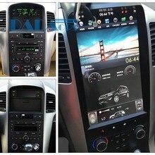 Tesla стиль автомобиля радио gps навигация для Chevrolet Captiva 2008 2009 2010 2011 2012 DVD 13,8 мультимедиа дюймов Android 1 din