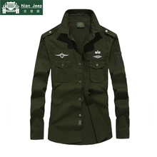 Brand Military Shirts Men 100% Cotton High Quality Army Green Long Sle